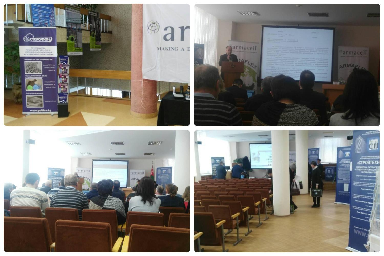 Участие в конференции ООО Полифас